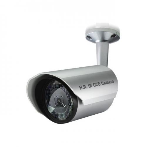Camera de supraveghere color, 520 de linii, lentila varifocala 4-9mm